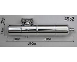 0952 OS F3C Muffler 90FS-4 Freya, Sylphide,Caliber