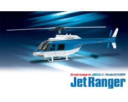 0403-958 50 fuselage jetranger (blue) sp