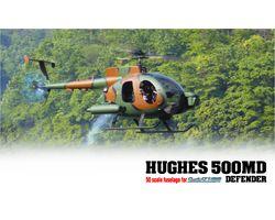 0403-948 Hughes 500 md (camouflage) - for sceadu/sceadu evo