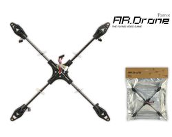 PF070008 AR Drone Central Cross