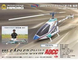 0414-941 Eagle 3 swm aocc new kit