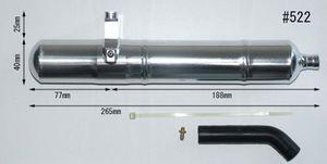 0522 50 NS - 3D Raptor, caliber 5, trex 600
