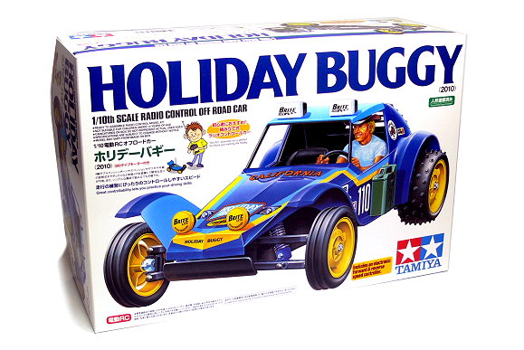 tamiya holiday buggy kit