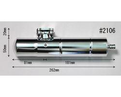 2106 105 FS-3C Muffler for F3C