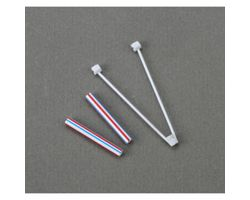 EFLH2324 Tail Boom Accent set