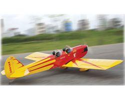 SGSPACEWALKER-120 Seagull space walker for 120 motors
