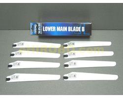 0301-002 Xrb lower main blade b