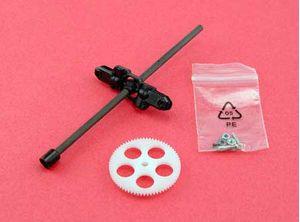 0301-041 Xrb-sr lower rotor head assembly l=125