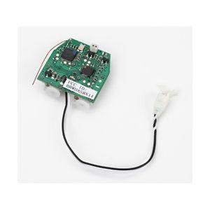 EFLH3001 5-in-1 control unit,rx/servos/escs/mixer/gyro:bmsr