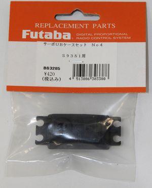 FUTUBSCS9351 Upper And Bottom Servo Case Set S9351/S9155